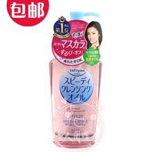清爽不油腻 温和卸妆液 卸妆油230ml 日本kose高丝softymo快速保湿