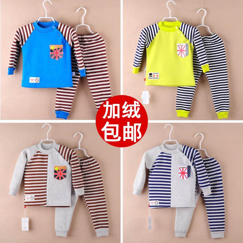 2014童装 儿童保暖内衣套装 宝宝秋装加绒套装 男童女童秋衣裤