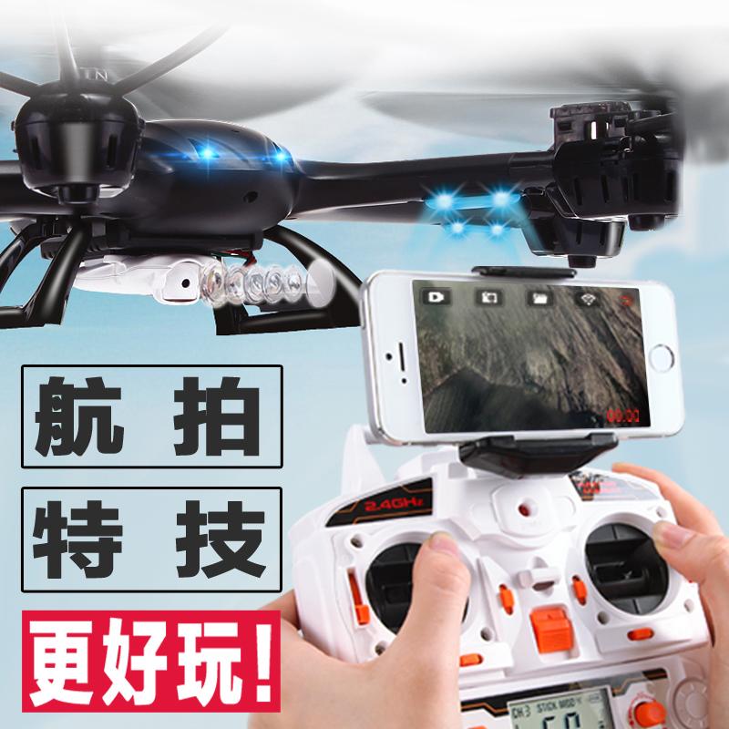 美嘉欣遥控飞机耐摔超大实时航拍四轴飞行器直升机模型无人机玩具