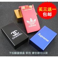 包邮 潮牌超薄便携铝合金创意滑盖烟盒自动弹盖20支装香菸盒 定制