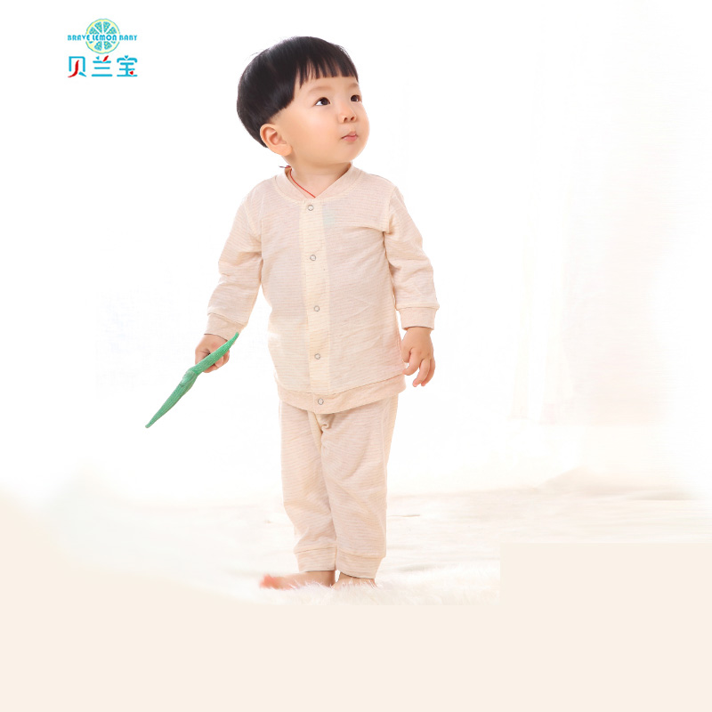 贝兰宝童装套装宝宝秋冬款婴幼儿用品儿童有机棉两件套打底衫全棉