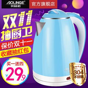 奥林格 ZX-200B6电热水壶304食品级不锈钢家用烧水壶双层自动断电