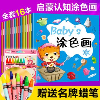 绘画涂色书儿童简笔画大全幼儿童