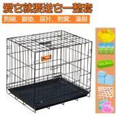 选区包邮加粗折叠组装宠物泰迪狗笼中小型犬围栏栅栏猫笼子鸡兔笼