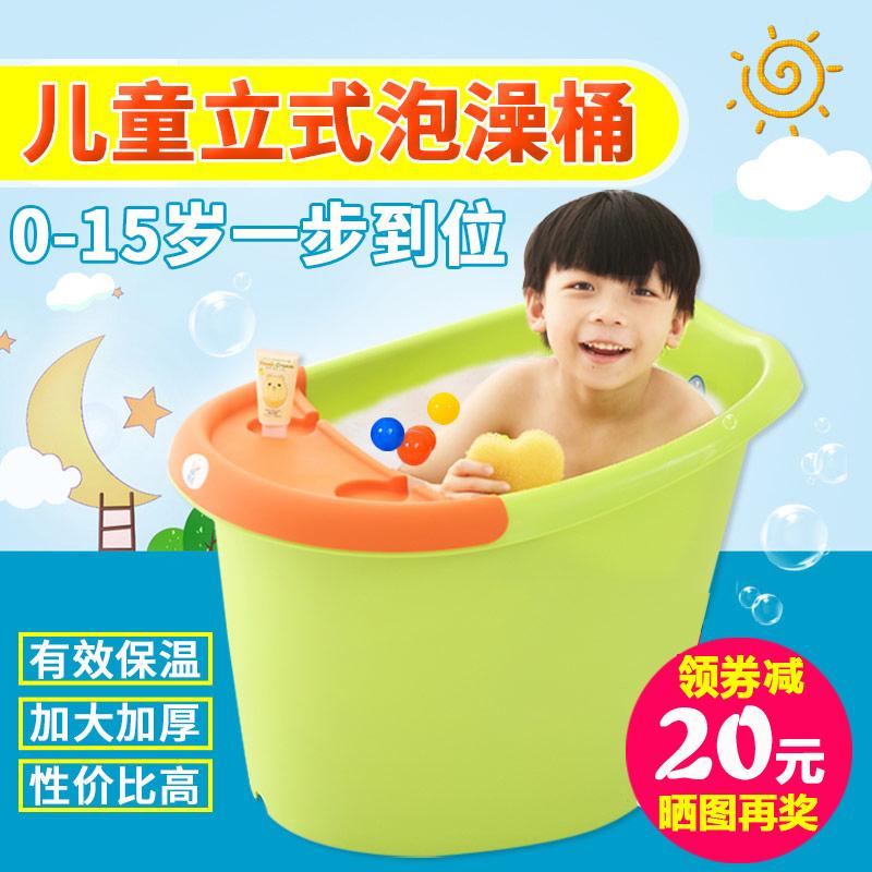 儿童浴桶塑料大号可