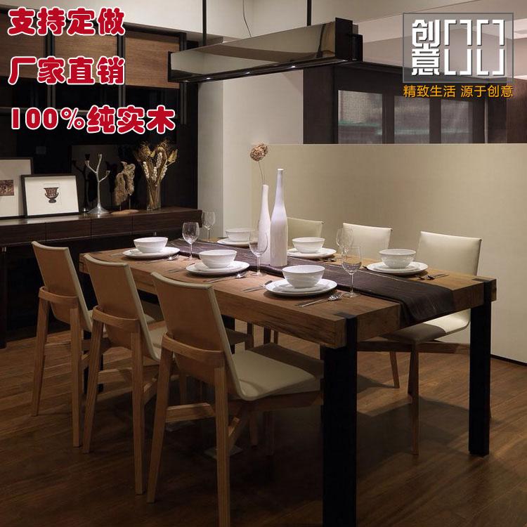 美式复古餐桌铁艺实木餐桌椅组合长方形会议桌酒店家具咖啡厅桌椅
