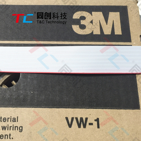3M Round Conductor Flat Cable 1.27间距灰排线20P 3365/20-100