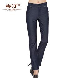 梅汀直筒裤长裤 韩版加肥加大码女裤高腰显瘦弹力休闲裤胖mm