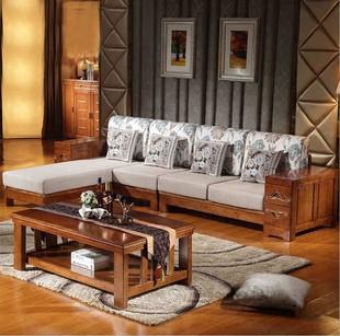 客厅实木沙发 l型转角沙发