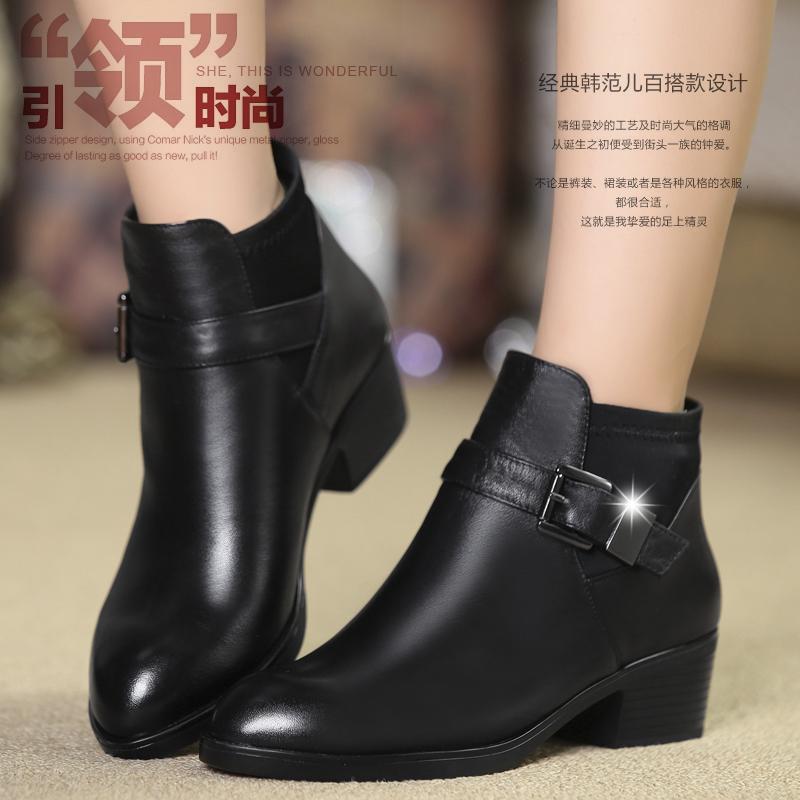 2014秋冬新款真皮女短靴时尚裸靴韩版单靴中粗跟女棉鞋保暖棉靴子