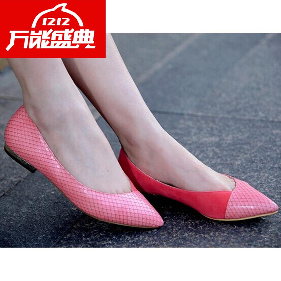 欧美秋季新款 粉色蛇纹绒面拼接尖头甜美时尚性感平底鞋单鞋包邮