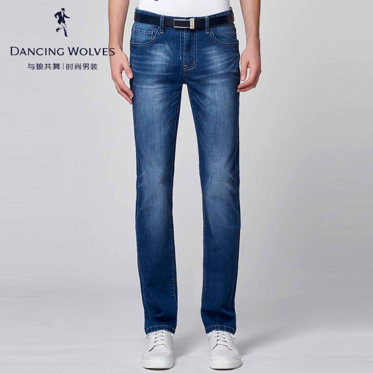 与狼共舞 牛仔裤 2016新款男装棉质休闲男士牛仔长裤