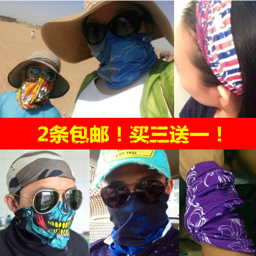 2条包邮防紫外线防晒面罩户外运动防尘防风骑行防护头套头巾口罩