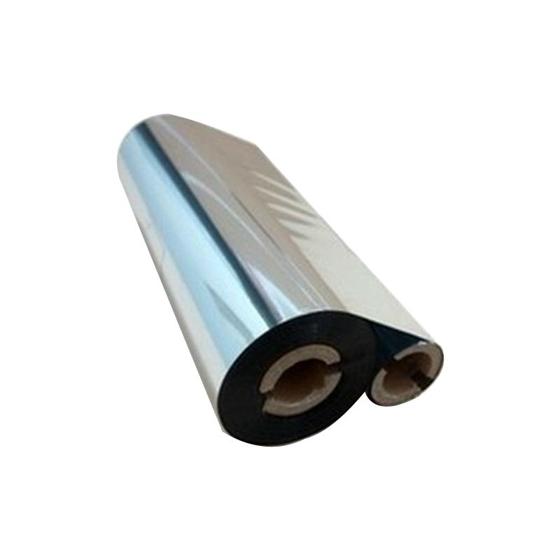 高性品质 斑马888TT GK888T 条码碳带 标签碳带110*70碳带