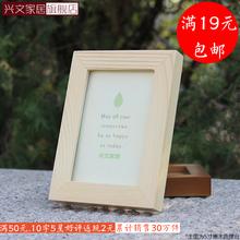 黑白原木咖啡色守鞠嗫5 16寸A4挂式摆台照片墙专用