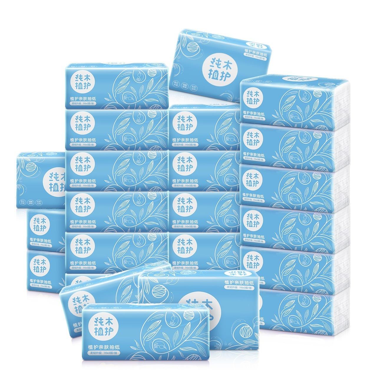 植护 家庭装原木抽纸24包 整箱装 抽取式面巾纸卫生纸巾餐巾纸