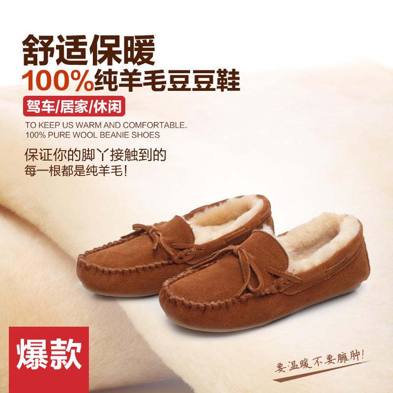 umic 豆豆鞋女 真皮羊毛加绒平底棉鞋冬牛皮韩版皮毛一体豆豆女鞋
