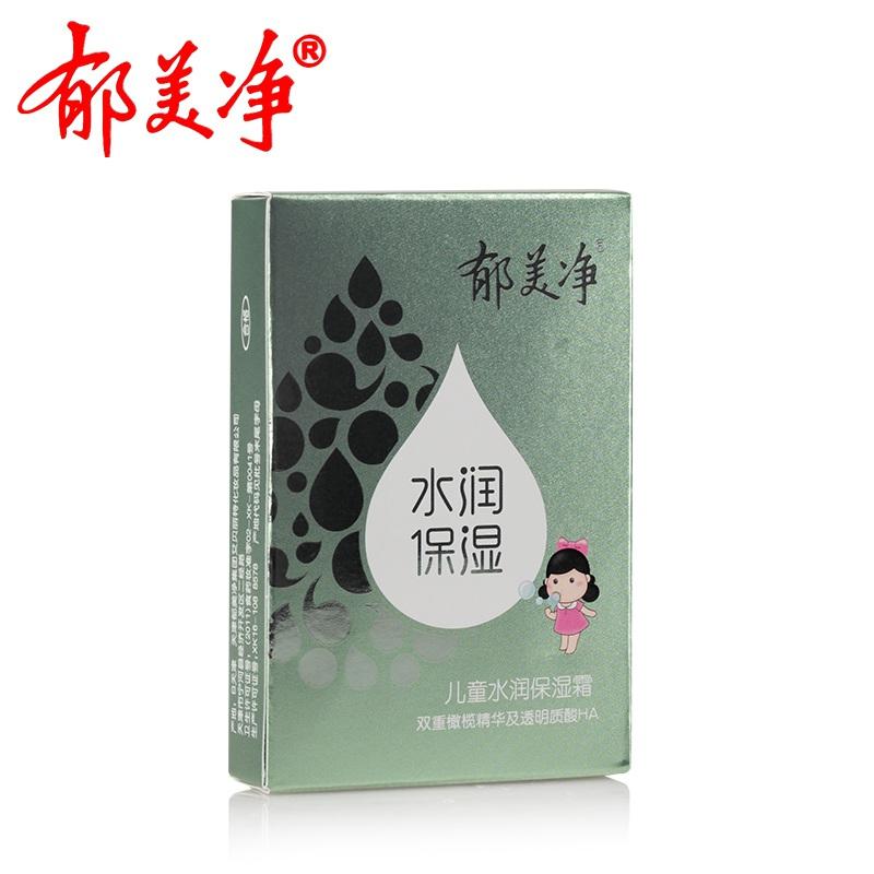 【天猫超市】郁美净 儿童水润保湿霜25g