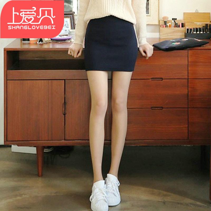 上爱贝 2015春夏韩版半身裙女士包臀裙一步裙高腰修身半身短裙