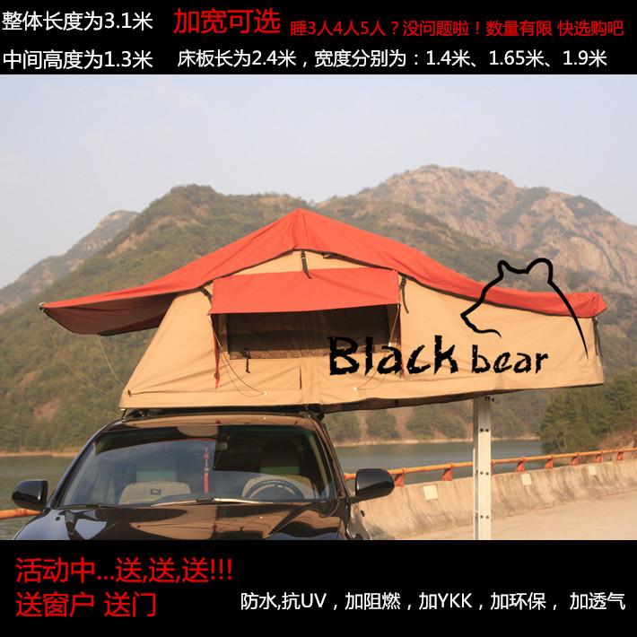 汽车车顶帐篷高端款 加宽3-4人 车用帐篷 越野 SUV 户外营地帐篷