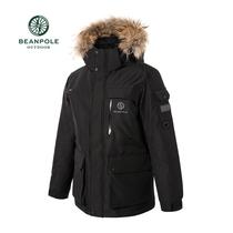 BEANPOLE滨波 冬季 男士中长款保暖羽绒服BO6X38D07