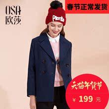 新款 双排扣毛呢外套D21125 纯色修身 2016冬装 ⑩OSA欧莎女装