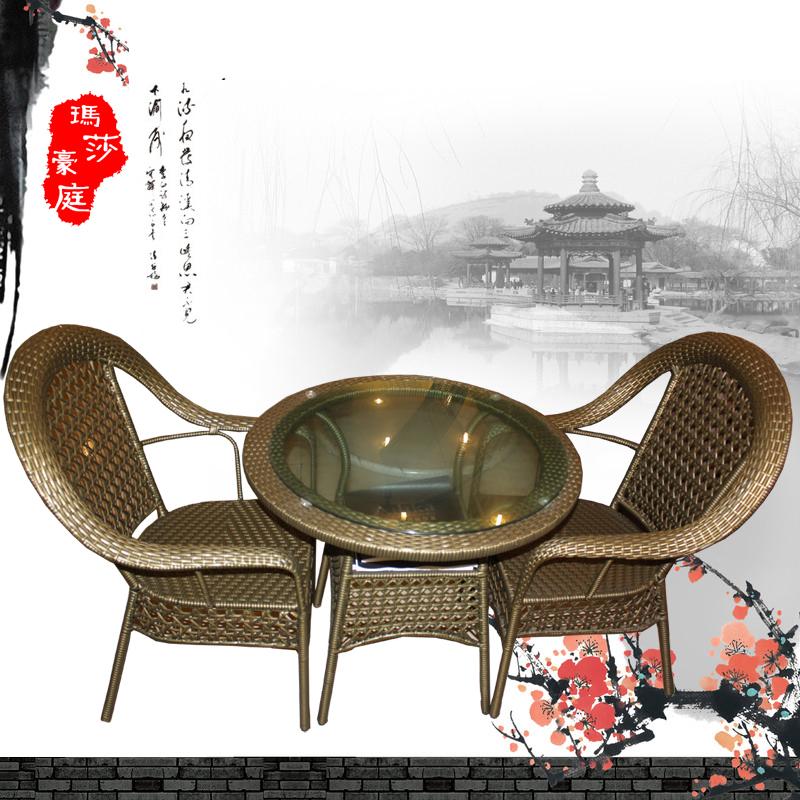 藤椅户外休闲 新款藤椅子茶几三件套  藤编家具特价 仿藤藤艺 649
