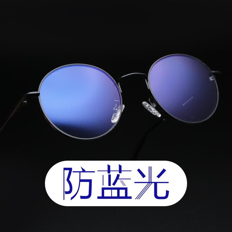 防蓝光眼镜架文艺小清新学生可爱平光圆框细框男女近视配度数镜框