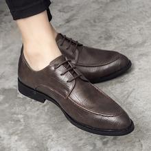 夏季商务休闲皮鞋男英伦黑色尖头青年正装复古潮鞋内增高韩版男鞋
