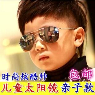 潮儿童学生太阳镜男女童彩色反光墨镜蛤蟆镜防紫外线小孩遮阳眼镜