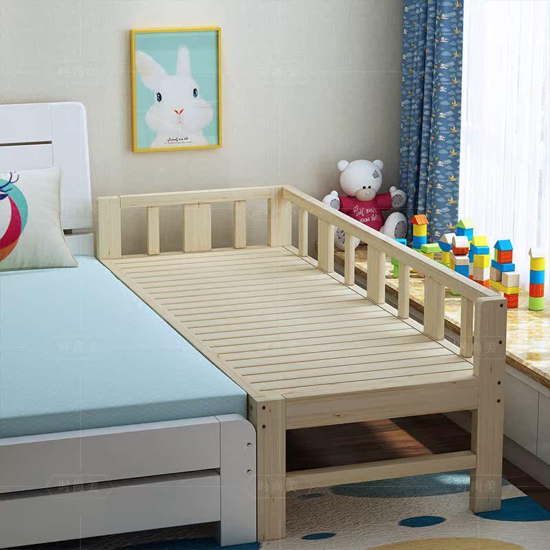 拼接床加宽实木松木儿童拼床带护栏单人小孩个性定制