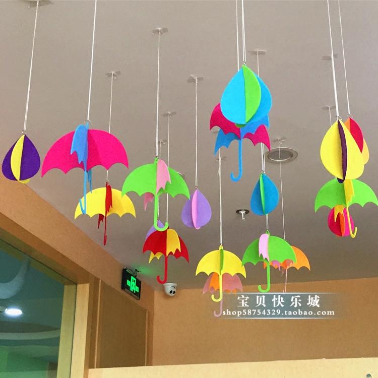 幼儿园教室走廊装饰品商场橱窗立体吊饰小雨伞雨点