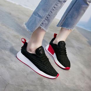 蘑菇街品牌特卖京东商城唯品會秋季新款女鞋休闲鞋时尚运动鞋女士