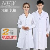 学生化学护士隔离衣工作服 加厚白大褂长袖 医生服女实验服男秋冬款图片