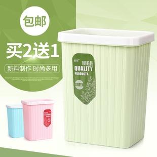 厨房垃圾桶家用无盖纸篓厕所卫生间卧室客厅创意垃圾筒长方形大号