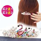 日韩发夹顶夹水晶边夹刘海夹弹簧夹水钻盘发发卡短发百搭饰品头饰