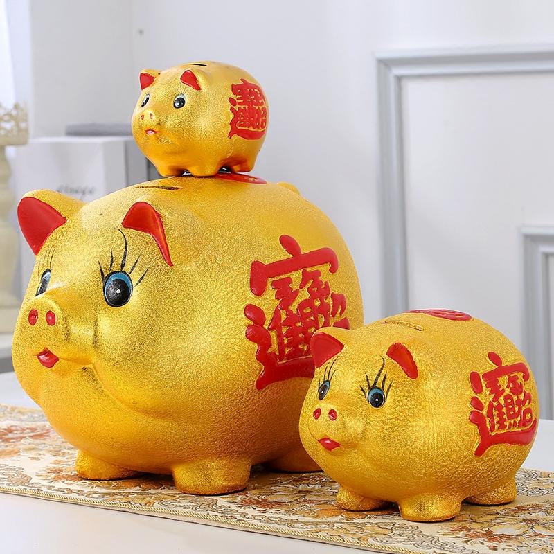 陶瓷金猪储蓄罐超大号存钱罐储钱罐创意大人儿童活动开业客厅摆件