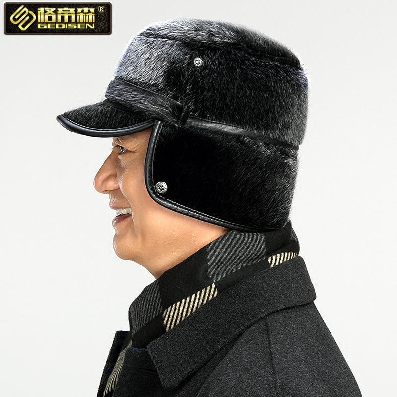 老人帽子男冬天保暖皮草雷锋帽男士加厚帽子男雷锋帽东北帽护耳