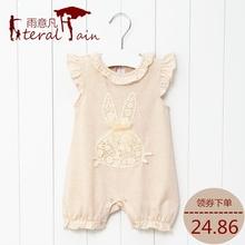 新生婴儿连体衣服装6夏季3纯棉0彩棉-女宝宝1无袖2超薄款个月岁半