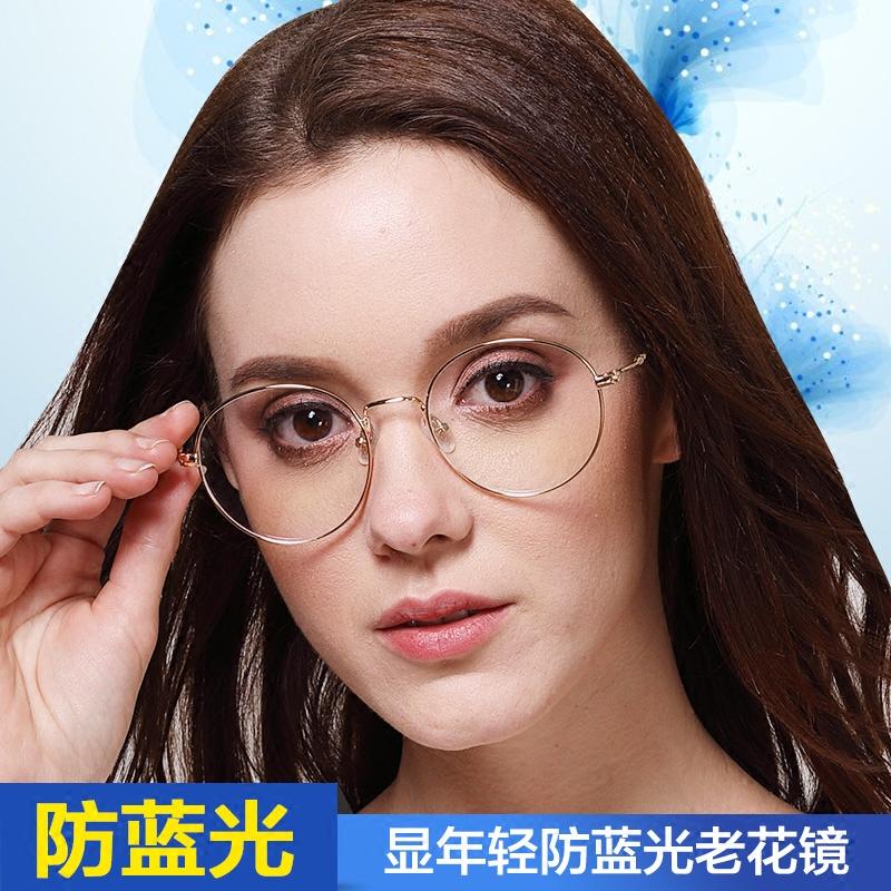 高清老视镜舒适光大老花眼镜时尚爷爷优雅年轻花样