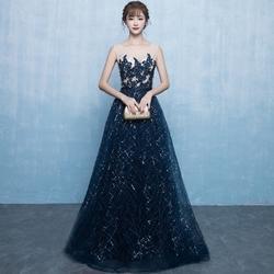 女长款主持人宴会晚礼服蓝色拖尾亮片星空优雅高端连衣裙气场女王