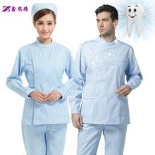 男女立领白大褂短袖 口腔牙科工作服医生服 修身 长袖 护士服分体套装