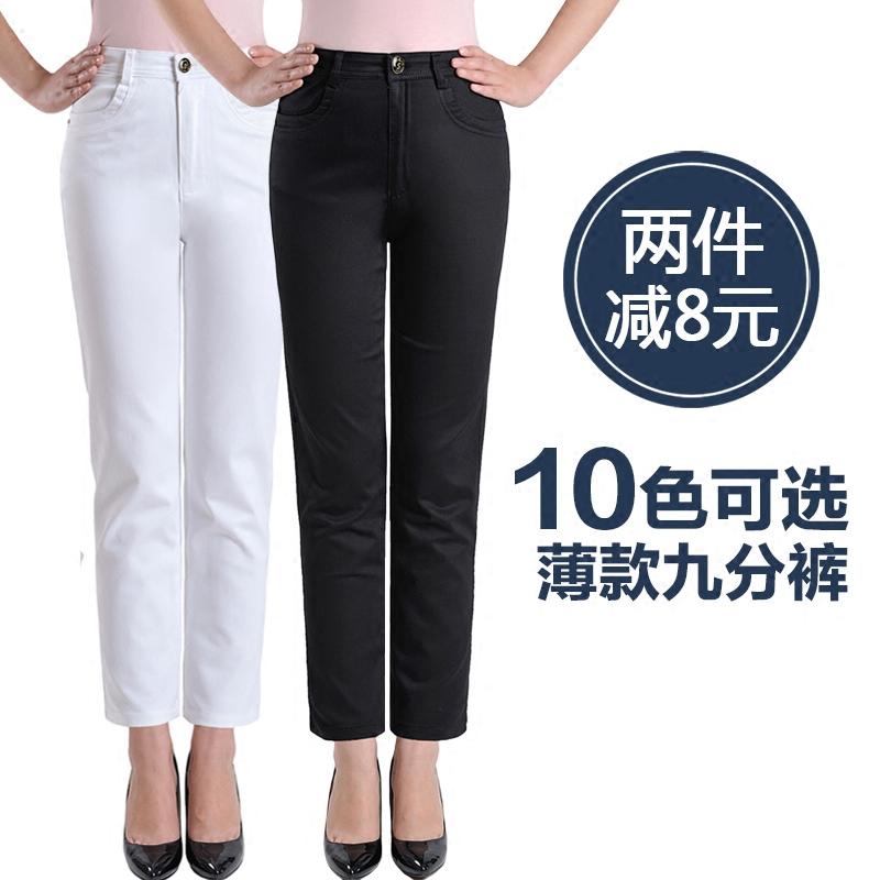 春夏薄款 中年女士宽松直筒高腰 休闲裤女9分裤 中老年妈妈九分裤