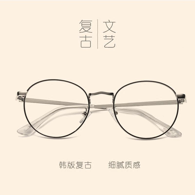 复古眼镜框男圆形近视眼镜女超轻素颜金丝眼镜金属眼镜圆脸韩版潮