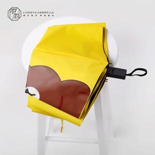 韩国小清新遮阳伞防紫外线太阳伞女防晒超轻小熊本熊学生卡通雨伞