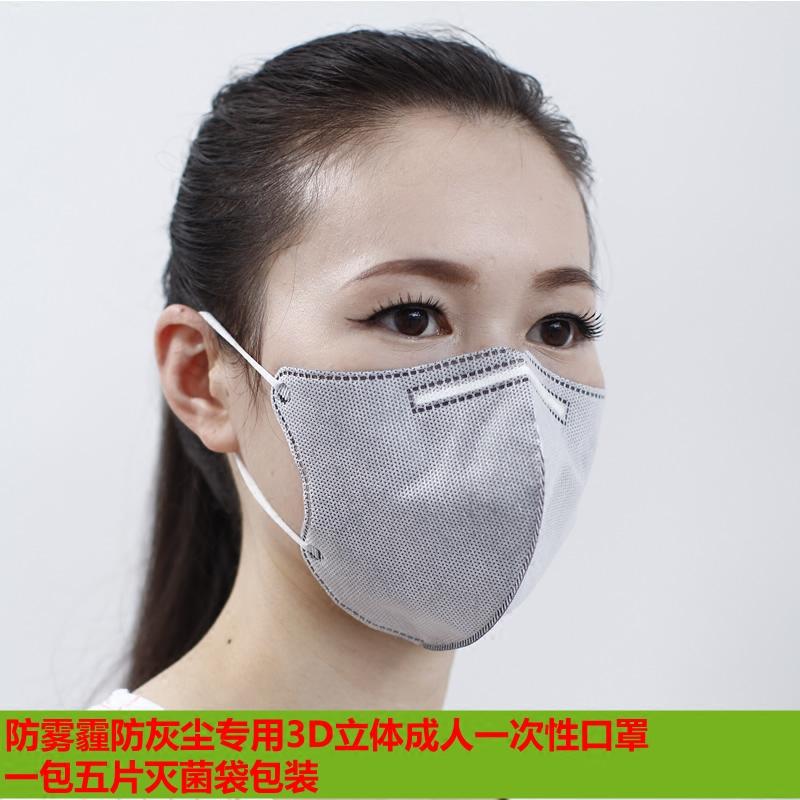 推荐最新口罩堵嘴捆虐 口罩堵嘴信息资料_实惠