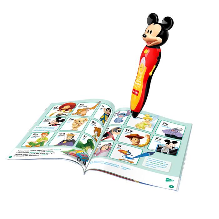 读书郎点读笔E02 幼儿童宝宝早教机点读机学习机包邮