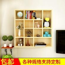 实木置物架定制客厅简易壁挂墙壁茶壶书架书柜收纳展示简易格子