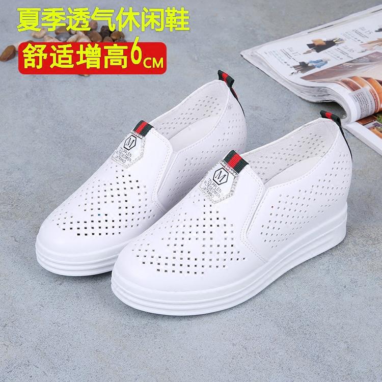 夏季松糕厚底休闲乐福鞋女镂空女鞋增高套脚小白鞋透气单鞋坡跟