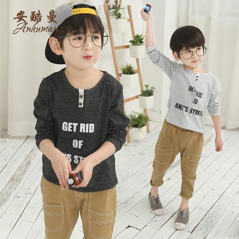 宝宝儿童童装韩国纯棉男童长袖打底春装春秋